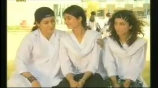 OST College Drama Title Song on PTV-Home   Pakistanpro.com