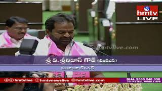 V Srinivas Goud Takes Oath As MLA In Assembly | Telangana MLAs Oath Ceremony LIVE | hmtv