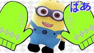 Em Bé Khóc ❤ Rất Nhiều Côn Trùng! ★ Không Có ★ Anime Cho Trẻ Em ★ Baby Cười, Vui Mừng, Đừng Khóc