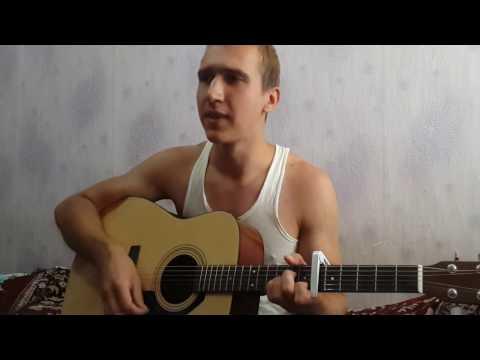 Лагерные песни - Письмо из Дагестана