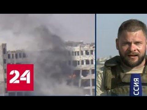 Алеппо: боевики пытаются прорвать блокаду