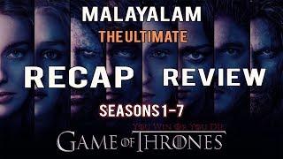 Game of Thrones Malayalam Recap Seasons 1 - 7 Review | Story so Far | VEX Entertainment