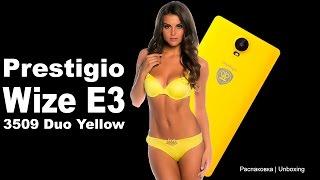 Prestigio MultiPhone Wize E3 3509 Duo Yellow Распаковка Желтый смартфон Престижио Вайз Е3