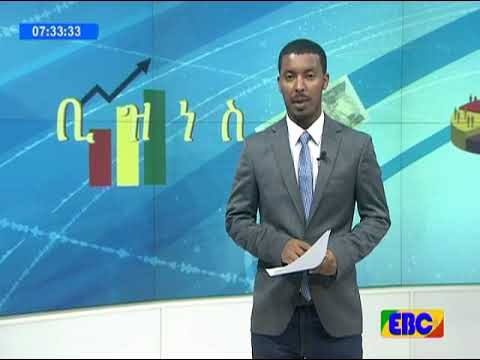 Business Afternoon News From Ebc Aug 31 2017