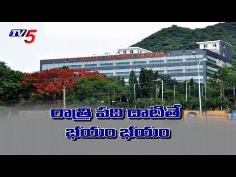 నేరగాళ్లకు ఖాకీలు భయపడుతున్నారా..? | Special Report | TV5 News