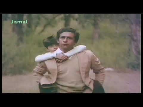 Anup Ghoshal - Tujh Se Naraaz Nahin Zindagi Hairaan Hoon Main...