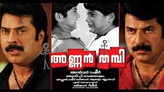 Anwar - Malayalam  Full Movie Annan Thambi | Full HD