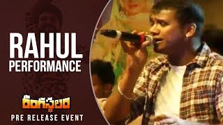 Singer Rahul Sipligunj Superb Live Performance @ Rangasthalam Pre Release Event