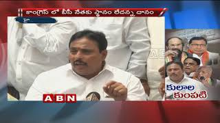 Danam Nagender Sensational Comments on Telangana Congress Leaders