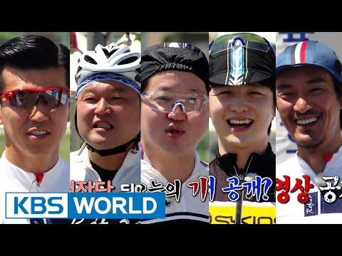Cool Kiz on the Block | 우리동네 예체능 - The Cycle Race (2015.07.07)