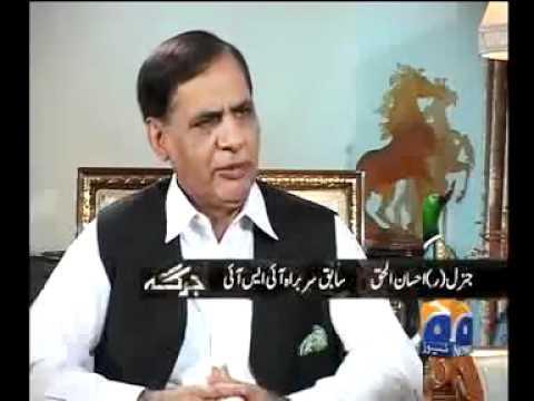 If United States attacks nuclear installations of Pakistan (Ex Pakistani Intelligence Chief)