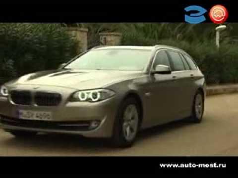 Тест-драйв! BMW 5 touring 2010