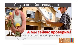 Сборка дома из сип панелей своими руками