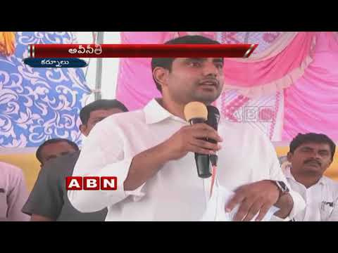 Minister Nara Lokesh Lash Out YS Jagan And Pawan kalyan At Kurnool
