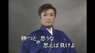 柔 美空ひばり カラオケバージョン Yawara Misora Hibari Karaokê