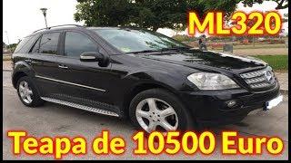 Teapa de 10500 euro cu un Mercedes ML320 Targ Auto Cluj