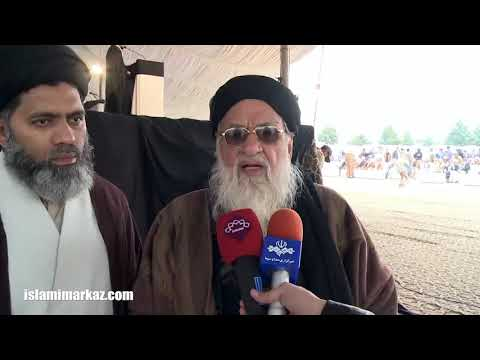 Syed Chiraghluldin Shah | Murdabad America Ijtima | Islamabad | 12 Jan 2020