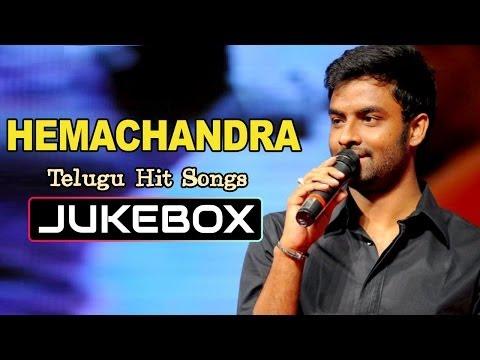 Hema Chandra Latest Telugu Hit Songs || Jukebox || Birthday Special video