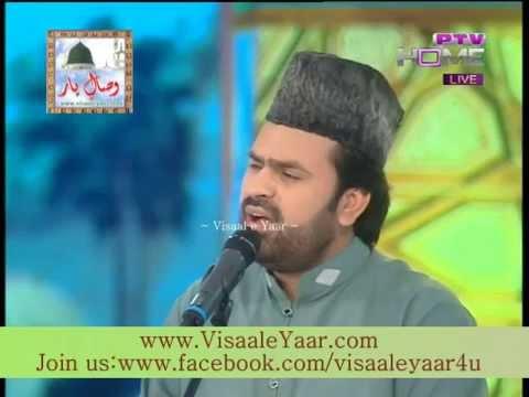 Urdu Naat(Main Ne Jab Aap Ki Dehleez)Syed Zabeeb Masood At Ptv...
