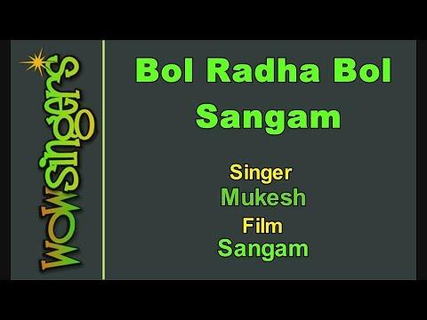 Bol Radha Bol Sangam - Hindi Karaoke - Wow Singers