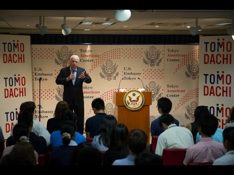 Japanize John McCain