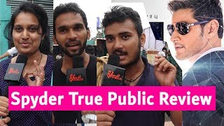 Spyder True Public Review | Mahesh Babu, Rakul Preet Singh | A.R. Murugadoss