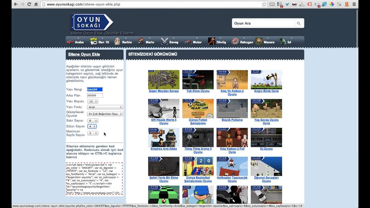 Сайт тапша смотреть 27 фотография
