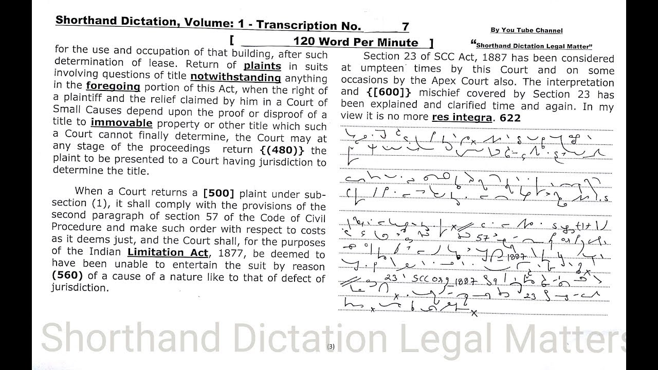 Shorthand Dictation Legal 120 Wpmvolume 1 Exercise 7 Hot Clip