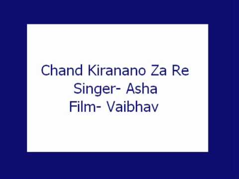 Chand Kiranao Za Re- Asha (Vaibhav)