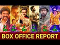 Box office collection why cheat india vs raneegala raja, petta, vishwasam, vinaya vidheya Rama, Uri