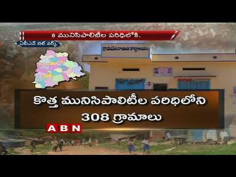 Telangana Govt To Convert Gram Panchayat Into Municipalities