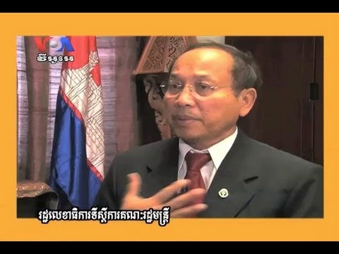 Opposition Holds Demonstration for Election Reform (Cambodia news in Khmer)