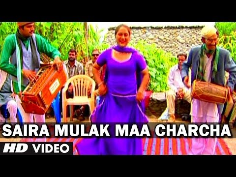 Saira Mulak Maa Charcha | Garhwali Video Song | Maya Ka Sauder | Padam Gusain video