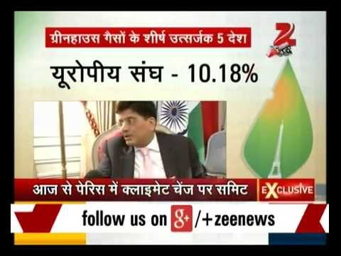 Exclusive: Piyush Goyal optimistic of reaching a deal at Paris climate summit