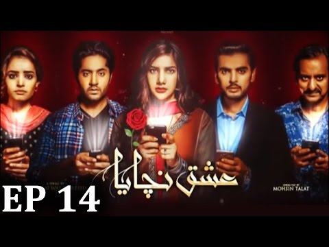 Ishq Nachaya - Episode 14,15 | Express Entertainment