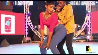 Ghana DJ Awards 2016