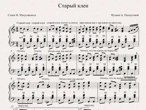 Ноты песни вечная любовь (une vie d# 39;amour) - шарль азнавур песня