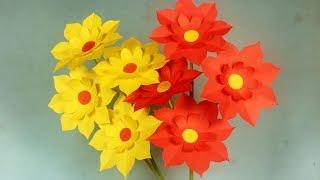কাগজ দিয়ে সূর্যমুখী ফুল বানাবেন কিভাবে দেখুন ॥ Paper Sunflower By Chander Bari