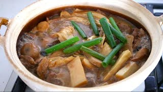 Warm Your Heart In Winter - Lamb Stew Chinese Style 枝竹羊腩煲