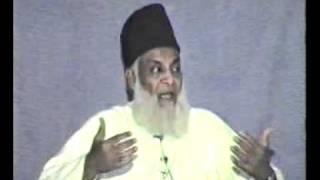 Kia Kaafir ko Wali (Dost) banana jayez he - Dr Israr Ahmed