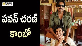 Pawan kalyan And Ram charan movie Combo || Pawan kalyan || Ram Charan