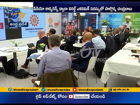 Sustainable Development is our Target | CM Chandrababu