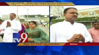 Maharashtra Additional DG Laxmi Narayana visits Tirumala
