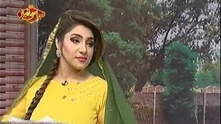 Syasi Theater 10 April 2017 | Express News