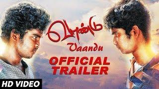 Vaandu Official Trailer | Vaandu Tamil Movie | Chinu,SR.Guna,Shigaa,Allwin,Sai Deena | Vashan shaji