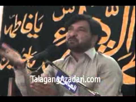 Allama Nasir Talhara (6th Ramzan 1436/2015 Talagang)