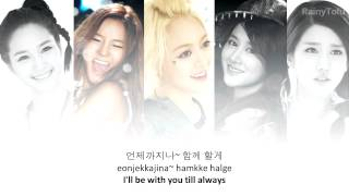 Spica - I'll be there ~ lyrics on screen (KOR/ROM/ENG)
