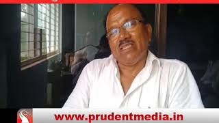 Prudent Media Konkani News 16 Oct 18 Part 1