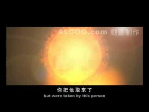 Bodhisattva Ksitigarbha - Avici Hell (Part 3 of 3)