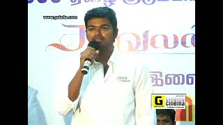Kaavalan - Actor Vijay Talks on Kaavalan Trailer Launch
